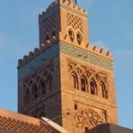 minaret-cc-bryce-edwards.jpg